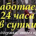 МОЩНЫЙ НЕМЕЦКИЙ ХОСТИНГ ДЛЯ ВАШИХ САЙТОВ - shared.kz, фотография 3