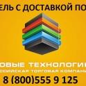 вббшв 4х95-1