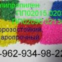Продажа вторичной гранулы полипропилена ПП оптом