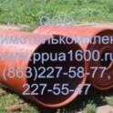 змеевик ппуа 1600/100, адпм 12/150, котел ппуа, нагреватель адпм, запчасти ппуа, адпм