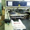 Продам сверхскоростную машину по производству пакетов