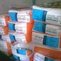 продам семена подсолнечника пионер 140$ +380999659222