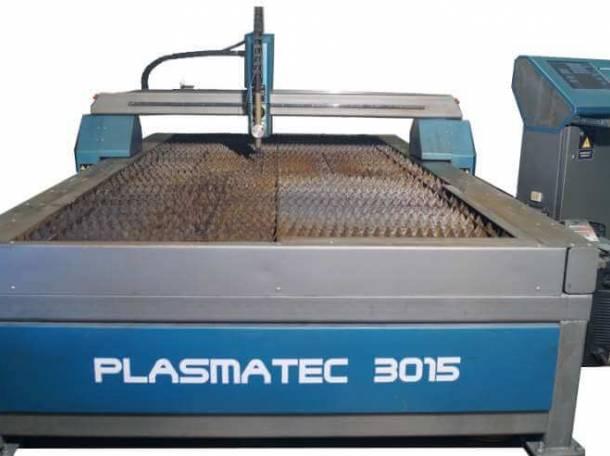 Продам Установку плазменного раскроя металла УПМР – 3015, фотография 2