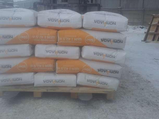 Цемент м500 в мешках и бигбегах в Москве, фотография 3