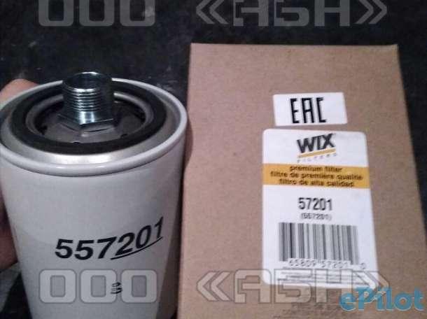 Фильтр гидравлический AT179323, 57201, фотография 1